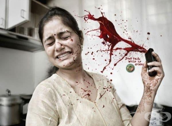 Не говорете по телефона, докато шофирате. (Агенция: Mudra Group, Индия).