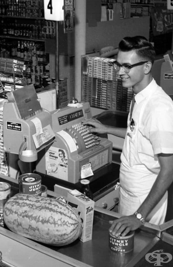 Обслужване в Талахаси, 1962 г.