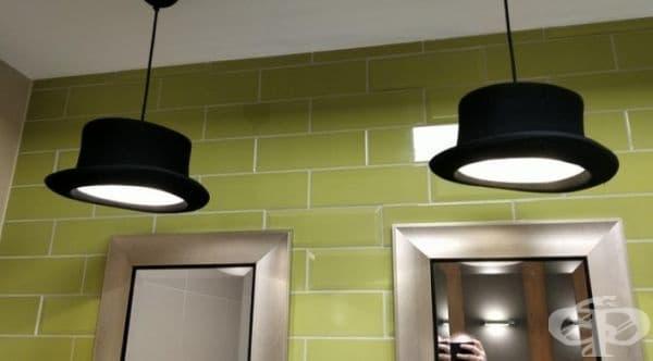 Лампите в тоалетната приличат на бомбета.