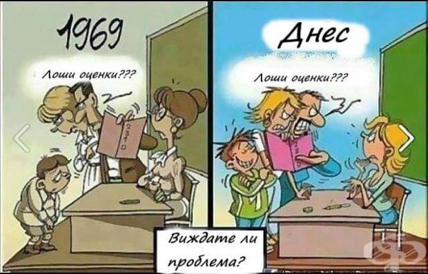 Половин век, но каква разлика :)