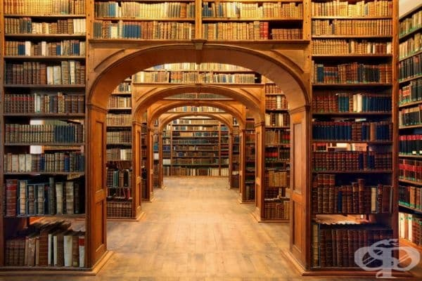 Научна библиотека в Гьорлиц, Германия.