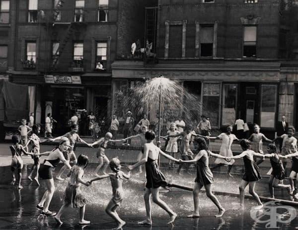 Танц покрай фонтан, 1964 г.