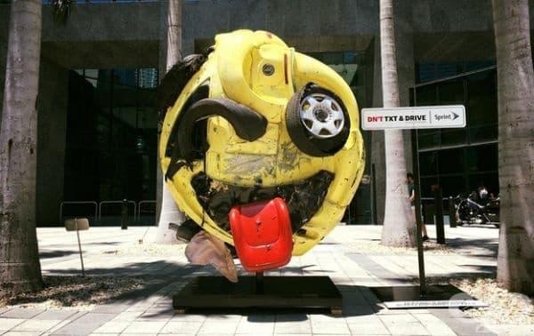 Субкултура, призоваваща шофьорите да не пишат съобщения зад волана.