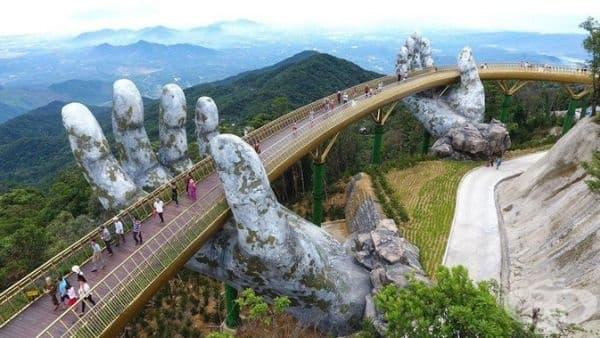 Златният мост във Виетнам.