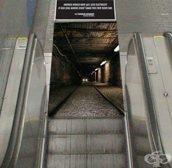 Америка ще намали разхода на електроенергията си с 50%, ако миньорите не използват ескалатора всеки ден.