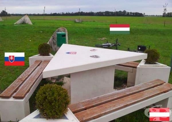 Австрия, Унгария и Словения. На тази символична и реална маса може да се почувствате като част от три различни държави.