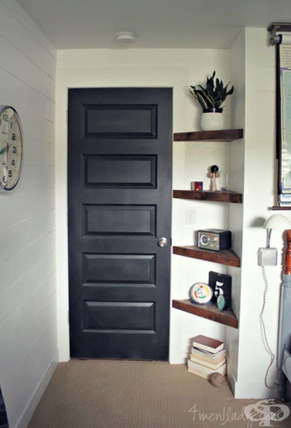 Използвайте всеки ъгъл на вашия дом. Асиметричните стаи често ни карат да се паникьосваме, но това не е нужно. Просто се възползвайте от всеки удобен ъгъл.