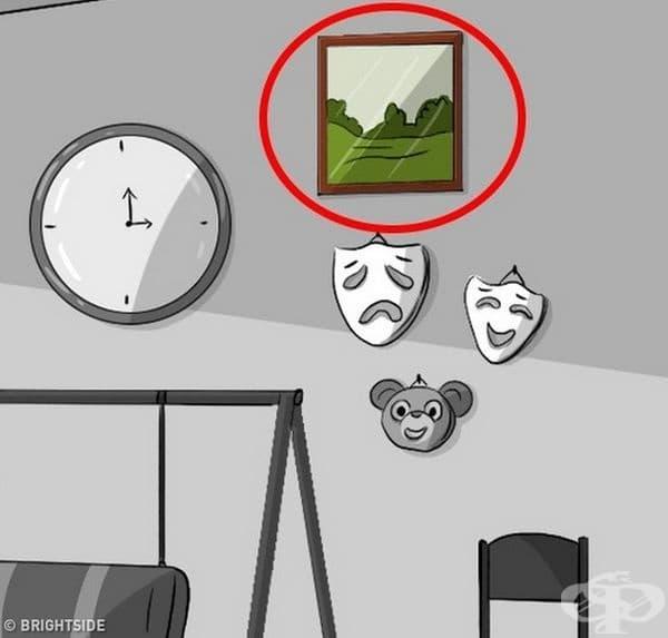 Картина - символ на умствена стабилност.