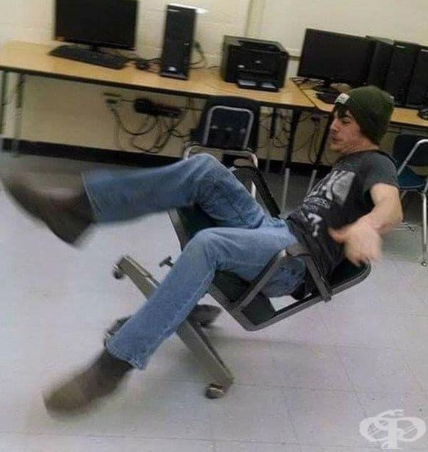 Дали столът е оцелял?