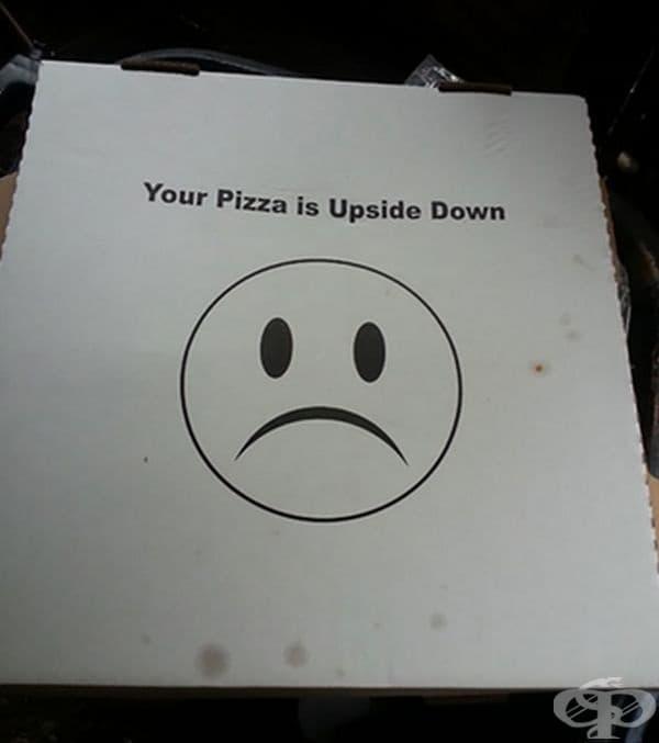 """Надписът в долната част на кутията с пица: """"Пицата ви е обърната"""". Вярно е, няма как да спорите!"""