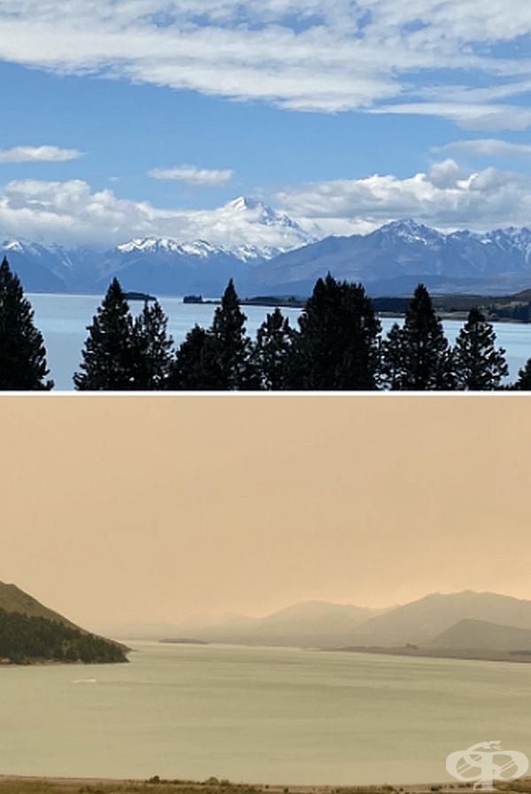 """Национален парк """"Маунт Кук"""" в Нова Зеландия не се вижда, поради дима от австралийски пожари."""