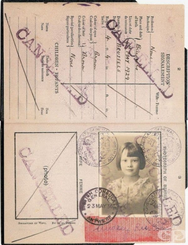 Първият паспорт на Одри Хепбърн, 1963.