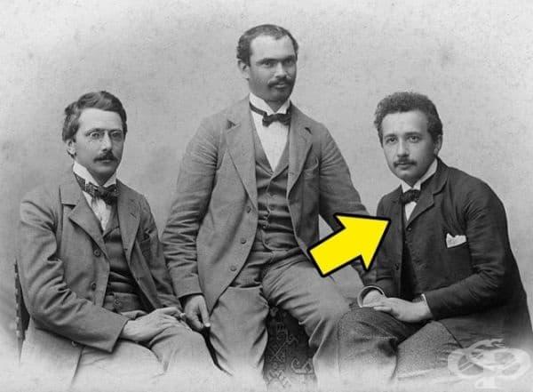 Младият Айнщайн в компанията на приятели (1903).