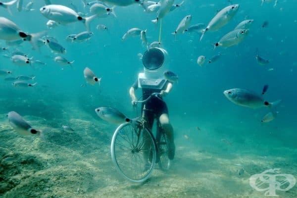Каране на колело под вода.