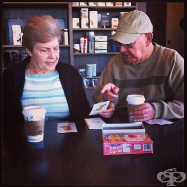 На сутринта седнах в едно кафе близо до тази двойка. Името на този мъж е Джон. Неговата съпруга Линда губи паметта си и сега трябва да се научи да чете отново и той й помага с азбуката. Търпение, разбиране и любов в нейния най-чист вид.