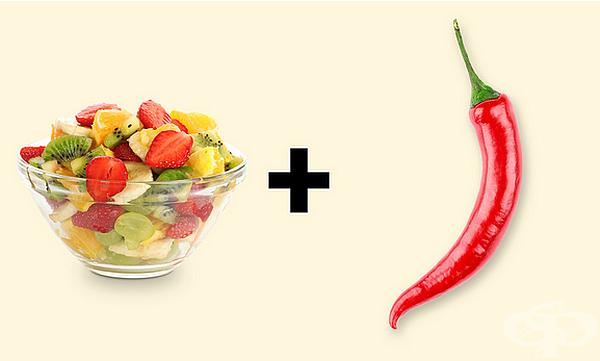 Плодова салата с люта чушка. Мляното чили с плодова салата е традиционно мексиканско ястие. Благодарение на капсаицина, съдържащ се в лютите чушки, вкусът на плодовете се засилва.