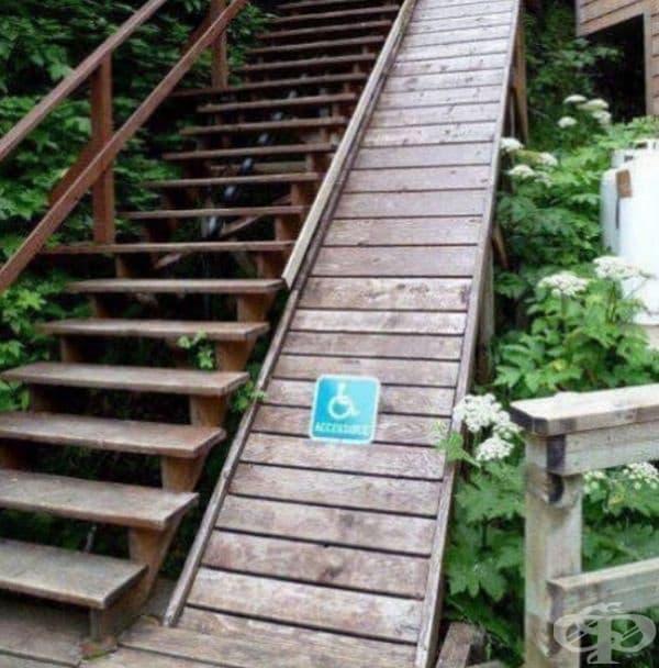 За инвалиди, привърженици на екстремните преживявания.