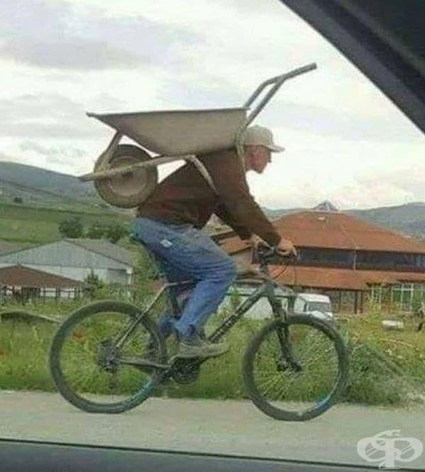 Умен начин на транспортиране.