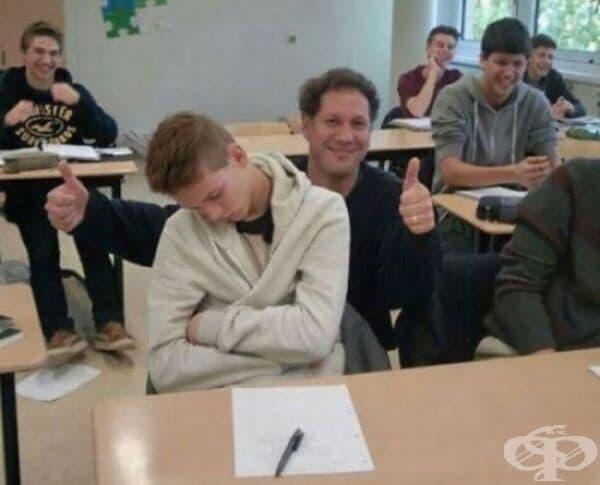 Той не го събуди, нито го изгони... но успя да развесели целия клас.