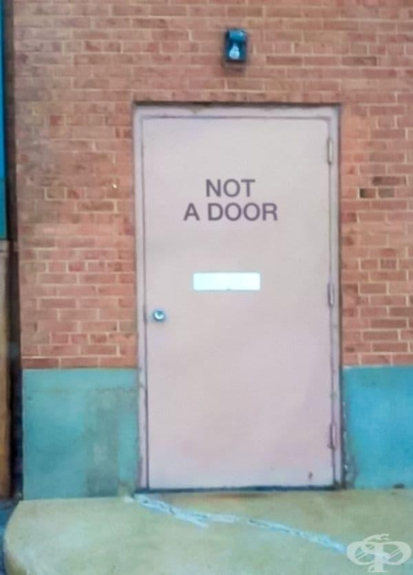 """Влез през прозореца. (""""Това не е врата."""")"""