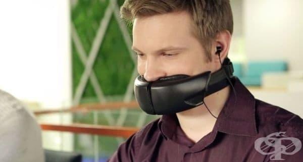 Устройство, което гарантира, че телефонните ви разговори няма да бъдат подслушвани.