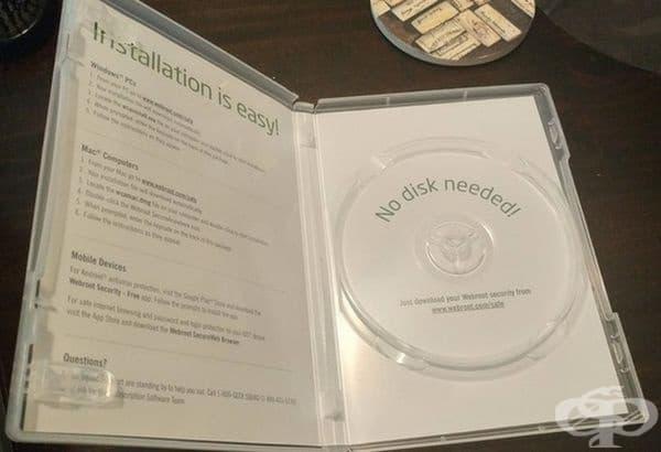 Ако дискът не е необходим, защо изпращат подобна опаковка?