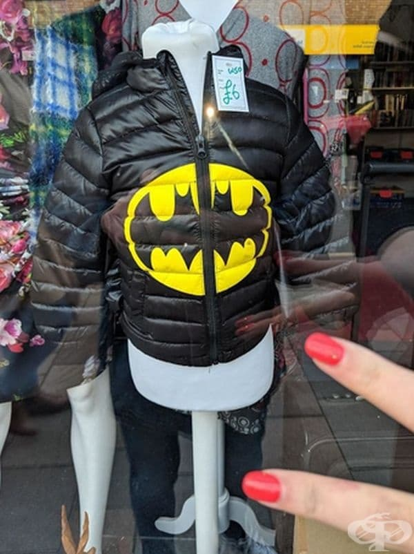 Батман с една глава е добре, но с две - още по-добре.