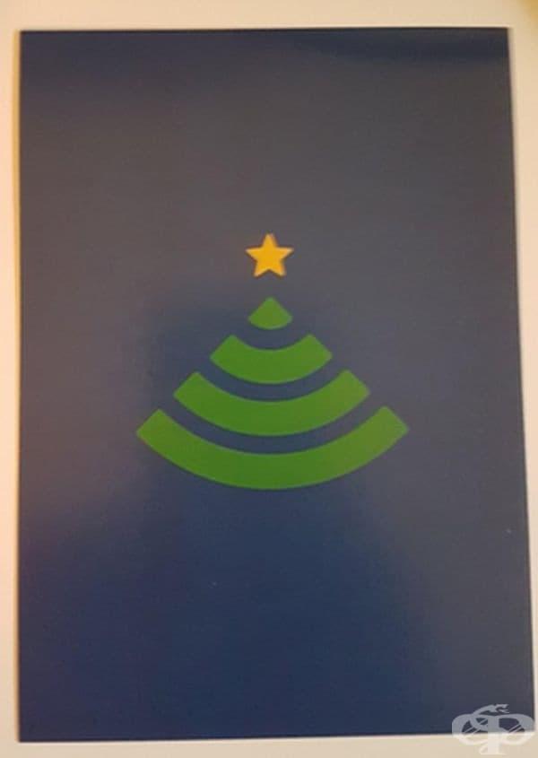 """""""Баща ми работи в компания, доставчик на телевизия и интернет. Той получи такава картичка за Коледа."""""""