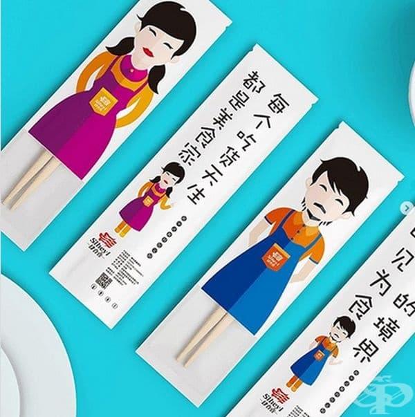 Xian Gao Peng пръчици.