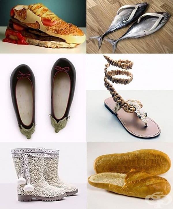 Обувки от храна – маратонки тип хамбургер, джапанки от риба, бални пантофки от патладжан, сандали от кашу, ботуши от оризови зърнени закуски с чесън, пантофки от франзели.