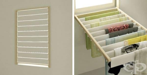 """Изсушете дрехите си до прозорците. Това устройство се нарича """"Blindry"""" и е комбинация от рафтове за пране и щори. Може да се използва и по двата начина."""