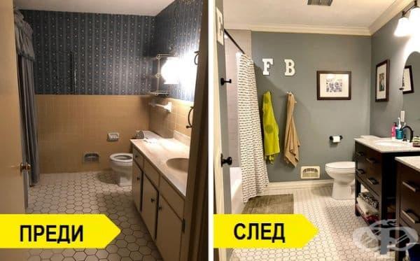 Вместо скучни плочки на стената, може да преобразите банята в цвят матирана перла. Това е чудесен фон за снимки, картини, цветни кърпи и халати.