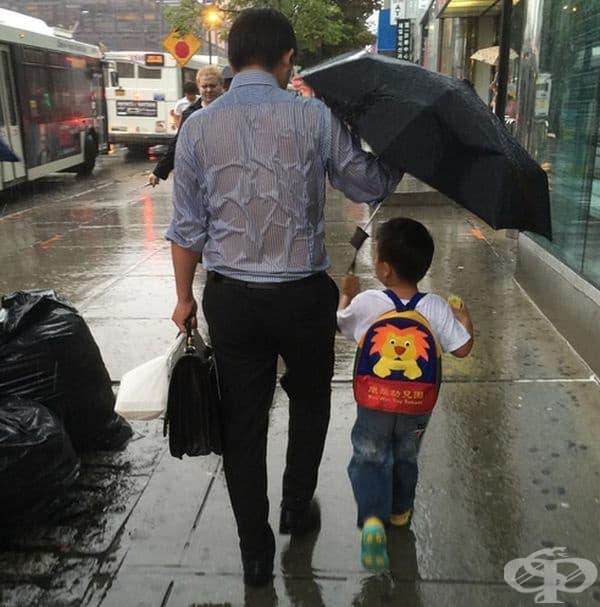 Любовта на баща към сина си.