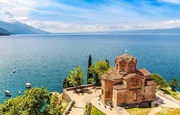 13. Северна Македония