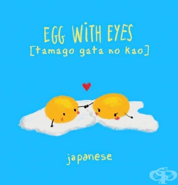 Пържено яйчице. Японски.