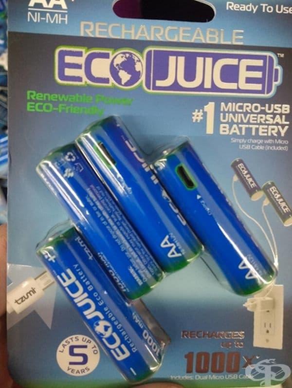 Тези батерии имат micro-USB за презареждане.