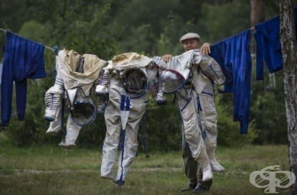 Ден за пране на космически скафандри.