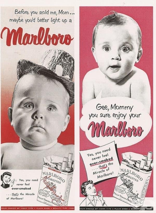 Деца и реклама на цигари в едно, 1960 г.