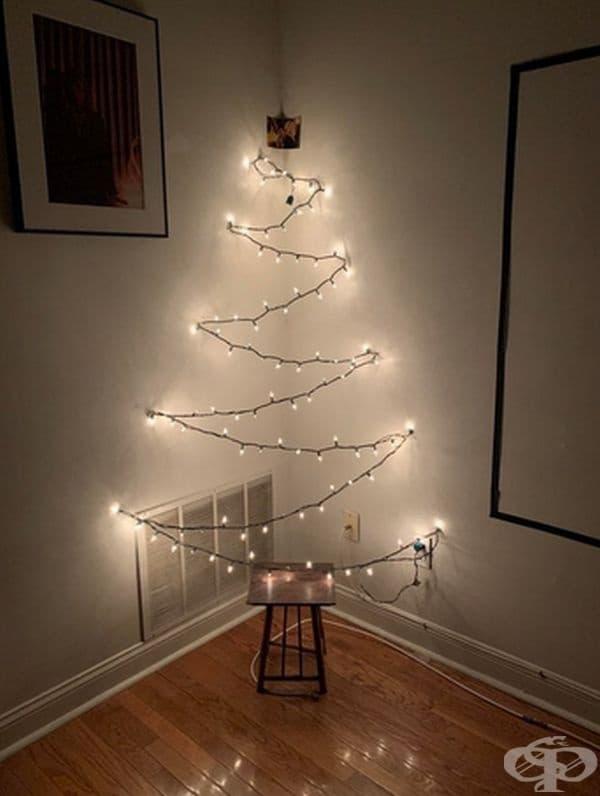 Няма елха, няма проблем. Лампичките са достатъчни. Най-хубавото е, че няма да се наложи да събирате иглички по пода и новогодишни играчки в кутии.