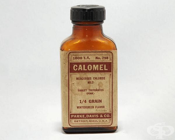 Живакът се е използвал за удължаване на живота и поддържане на добро здраве. Няколкостотин години той е бил основната съставка в различни продукти за лечение на меланхолия, сифилис и грип.Днес е ясно,че химичният елемент е много опасен и дори смъртоносен.