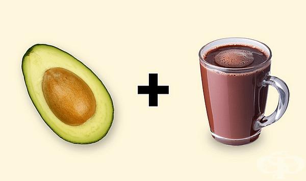Авокадо с горещ шоколад. Ако добавите смляно авокадо към горещ шоколад, вкусът му ще стане по-наситен и кремообразен.