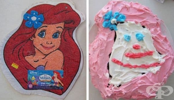 Торта Ариел, в случай че някой се чуди.