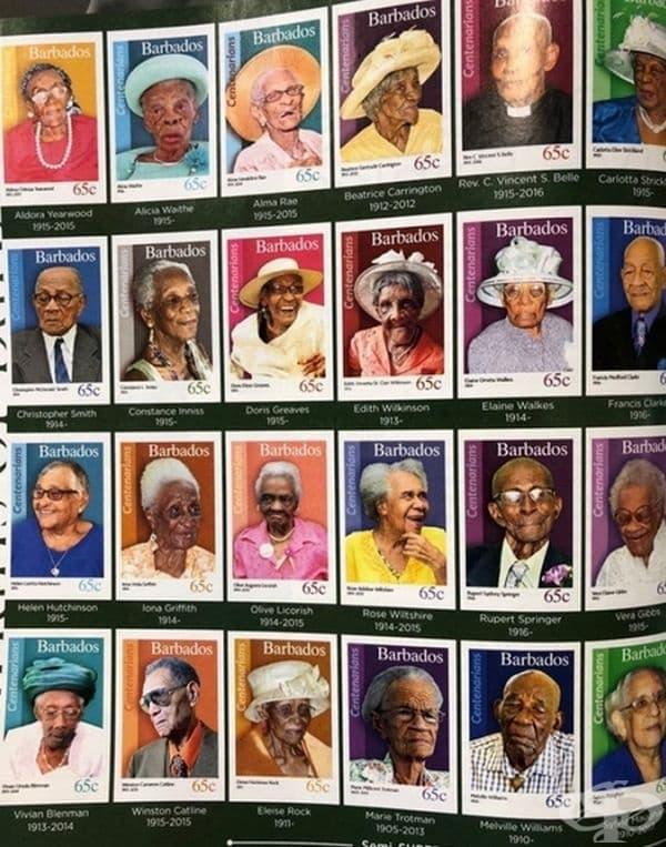 В Барбадос се издават пощенски марки с портрети на жителите, навършили 100 години. Да се надяваме, че начинанието няма да остане само в Барбадос.