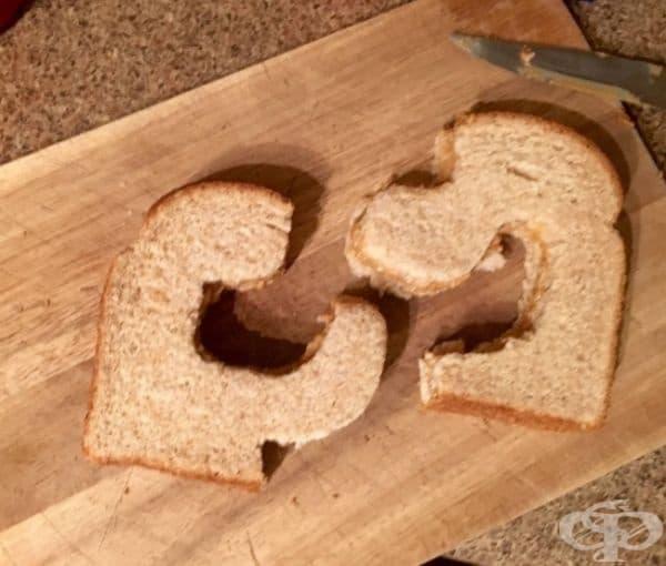 Жена ми ме помоли да нарежа хляба, но не спомена как.
