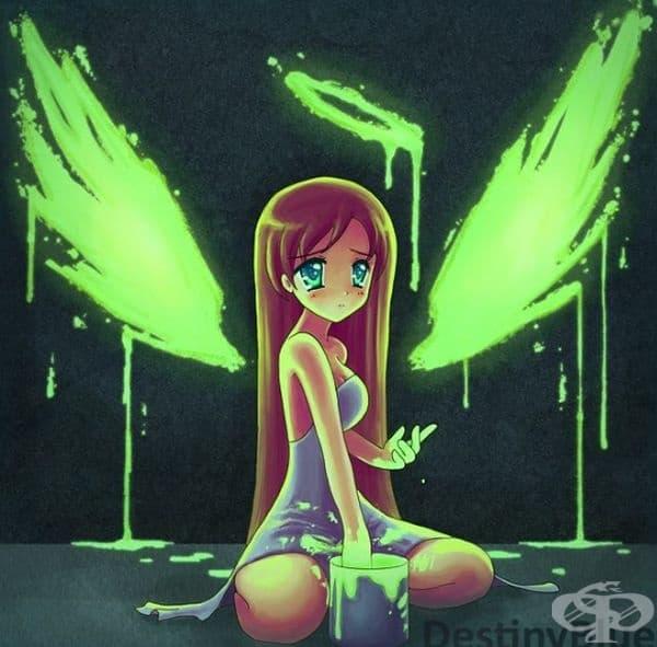 Понякога трябва сами да нарисувате свои собствени крила.