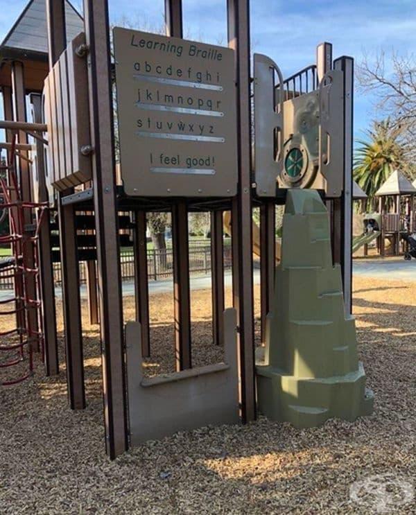 Трябва да се 3-метрово дете, за да научите Брайловата азбука на това съоръжение.