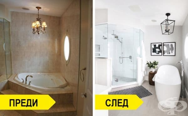 Ако искате голяма промяна в банята си, можете да изберете напълно различен дизайн.
