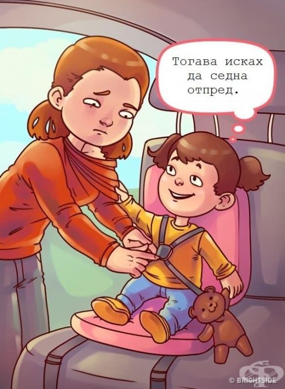 Как изглежда един обикновен ден през очите на майката и детето?