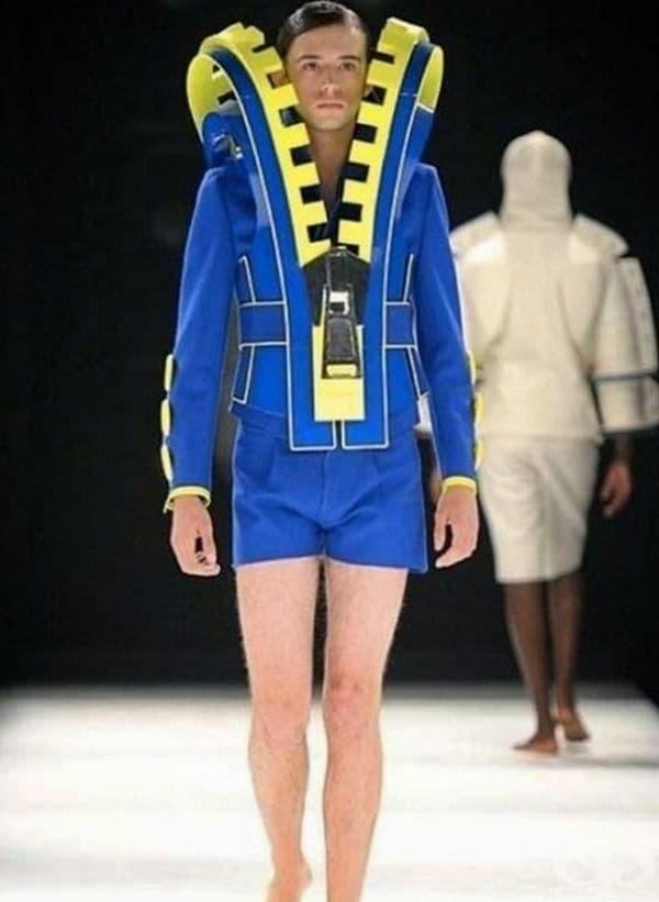Облекло - цип.