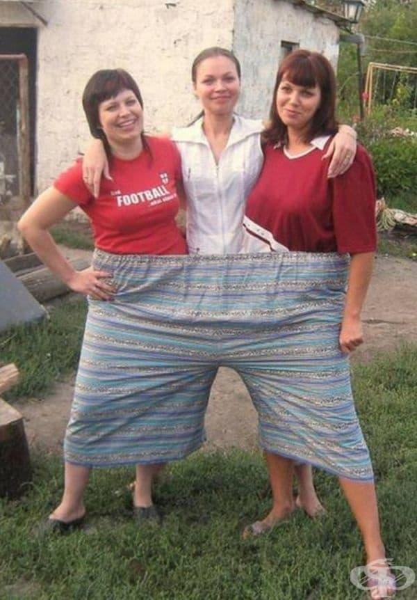 Панталони, които сплотяват колектива.